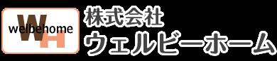 京都市上京区にてベランダ防水工事 ~着工~