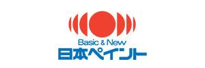 日本ペイント|ウェルビーホームの取り扱い塗料メーカー