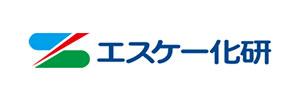 エスケー化研|ウェルビーホームの取り扱い塗料メーカー